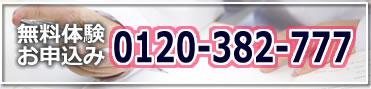 0120146888